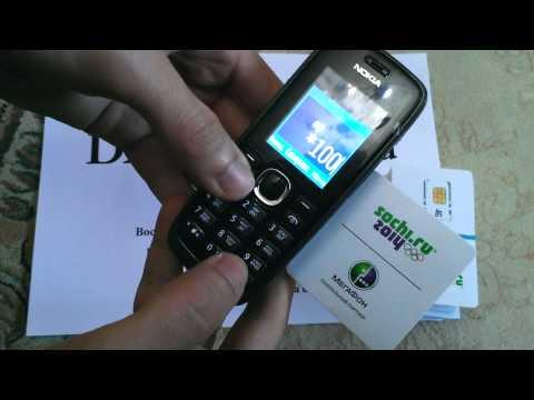 Активатор SIM карт PRO без перезагрузки (версия 3.0)