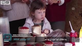 مصر العربية | بدء احتفالات أعياد الميلاد في بيت لحم