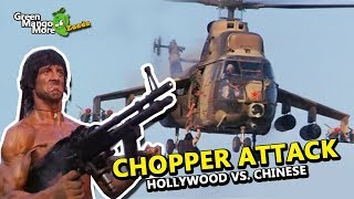 Chopper Attacking Scene: Hollywood Vs. Chinese (Worst Action Scene Ever)