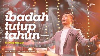 Download lagu Indonesia + English + Chinese Subtitles | IBADAH TUTUP TAHUN - 31 Desember 2020 (Official GMS)
