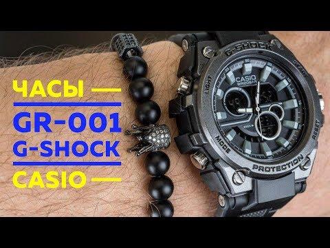 CASIO G-SHOCK GR-001 - часы для именно для тебя! Заходи к нам в магазин.