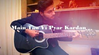 Main Tan Vi Pyar Kardan - Unplugged Cover | Happy Raikoti | Millind Gaba | Sobby