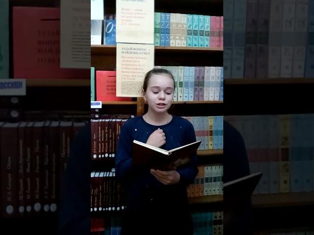 Изображение предпросмотра прочтения – ДарьяСметанина читает произведение «Мы с тобой лишь два отголоска» М.И.Цветаевой