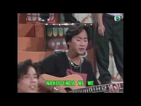 Beyond - Amani 和平, 我們愛你 (MV) - YouTube