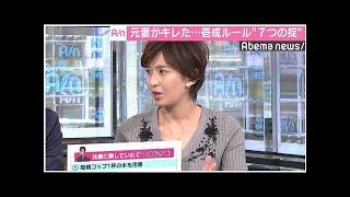 HQ 今年8月に2度目の離婚をした俳優・いしだ壱成(42)が、23歳年下の女...
