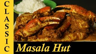 Crab Curry South Indian Style Spicy Crab Masala Recipe