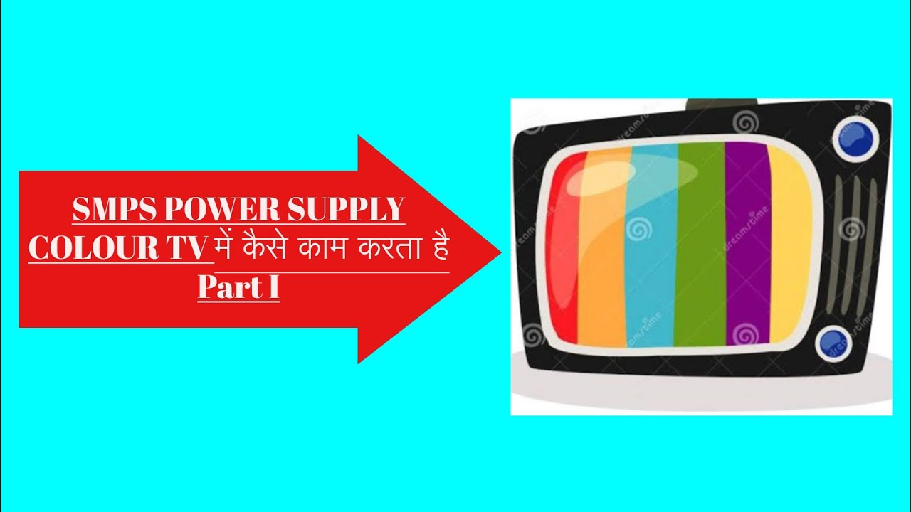 SMPS Power Supply Working OF Colour TV Part 1