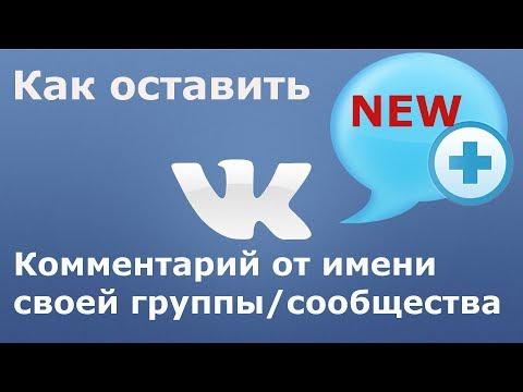 комментарии в сообществе знакомства must kertbiev