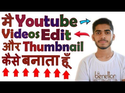 How I Edit My Youtube Videos And Make Thumbnail? Watch Full If You Want To Learn