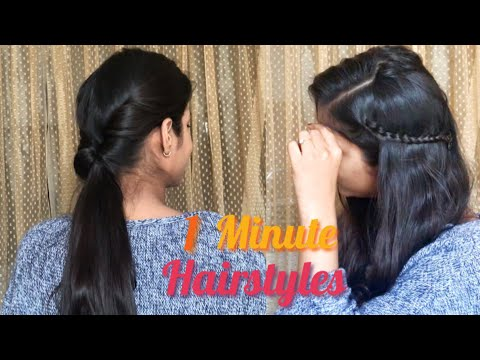 1 minute CUTE & EASY Hairstyles | Lazy Everyday Hairstyles | Hairstyle Tutorials 2019 thumbnail