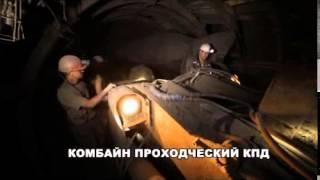 Фильм Спуск в шахту