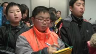 碧水小学生が社会科見学で阿蘇テレワークセンターを訪れました。