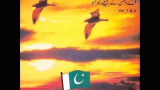 Khitta e Lahore Tere