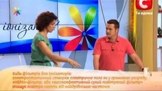Как выбрать ионизатор - Все буде добре - Выпуск 30 - 21.08.2012 - Все будет хорошо