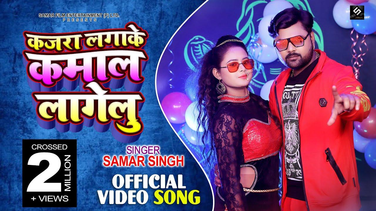 Happy New Year 2021 - #Samar Singh - #Antra Singh Priyanka - Party Song - New Year Songs 2021 New