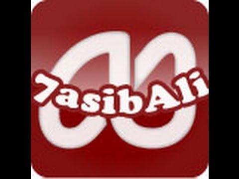 2- تطبيق السلام عليكم NSB/AppStudio