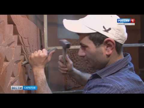 Армянскую церковь в Саратове начали украшать
