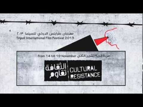 Tripoli International Film Festival 2013 - Ouverture