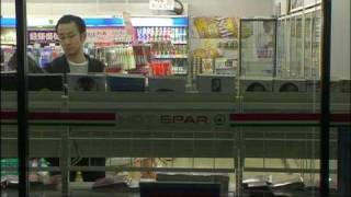 青春映画『放郷物語』 part2 安藤希 検索動画 23
