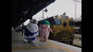 或る列車in門司港