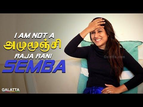 I am not a அழுமூஞ்சி - Raja Rani Semba | Alya Manasa | Galatta Exclusive