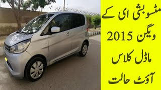 Mitsubishi EK Wagon 2015 Model Out Class Condition For Sell.