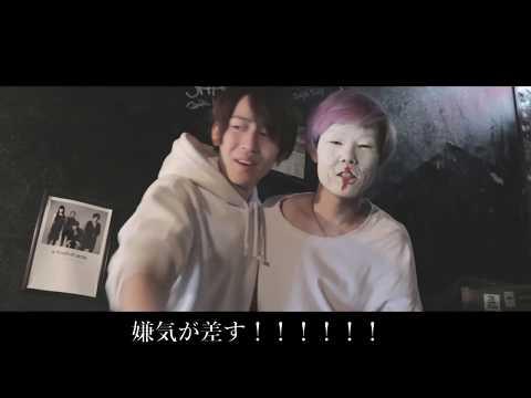 【MV】ファスキル /SEEK OUT【メタルで遊んでみた】