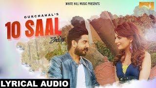 10 Saal Zindagi (Lyrical Audio) Gurchahal   Punjabi Lyrical Audio 2017   White Hill Music