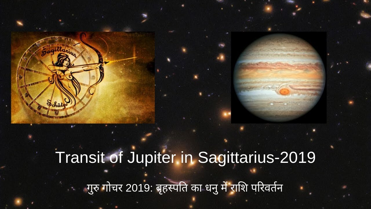 Image result for dhanu rashi jupiter