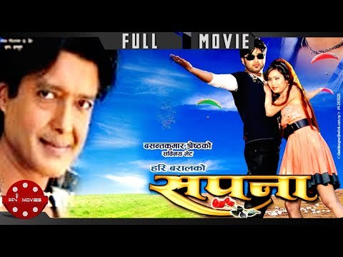 SAPANA | New Nepali Full Movie 2018 Ft. Rajesh Hamal, Aryan Sigdel, Nandita Kc & Arjun Karki