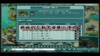 Gyokuji PV オンラインゲームスタイルドットコム