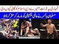 Conor McGregor vs Khabib Nurmagomedov In The Ring