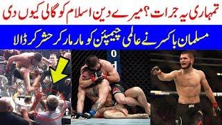 Download Conor McGregor vs Khabib Nurmagomedov In The Ring Mp3 and Videos