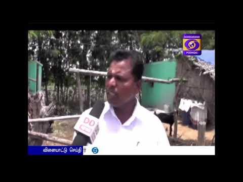 GROUND REPORT - TAMILNADU - PM SWACHCH BHARATH MISSION - DHARMAPURI  24-09-2018