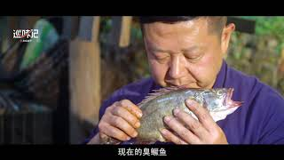 Gourmet Trail S1 Ep07 Soy Braised Mandarin Fish And Its Thousand-Year Culture