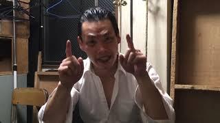ドラマ「民王」よりラッパーと入れ替わった武藤泰山 遠藤憲一 高橋一生 モノマネ ねんねん