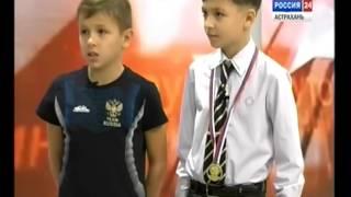 Юные астраханцы взяли первенство на прыжках на батуте.  И. Дюков, Д. Касимов