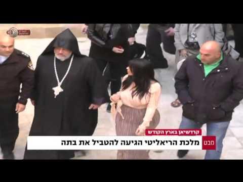 Kim Kardashian in Israel, coming to baptize her daugther - קים קרדשיאן בישראל