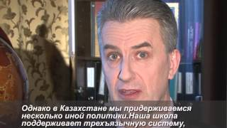 видео Международная школа города Астана