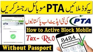 PTA Mobile Register Free - How to Register Mobile Phone in PTA | PTA Unblock Block Mobile Phone Free