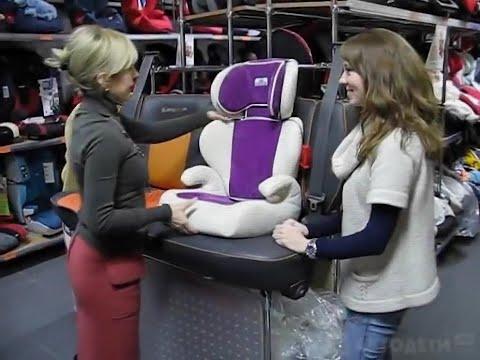 imax car seat instructions