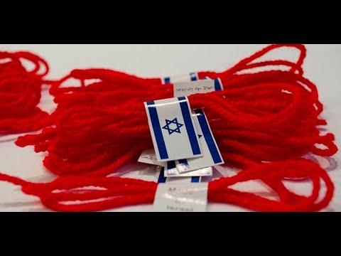 Сувениры из Израиля. Благословения для дома, Свечи из Иерусалима, Красная нить, Амулеты