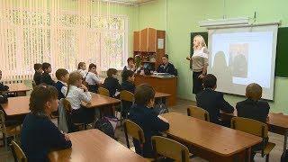 Пензенские министры провели уроки для школьников