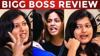 BIGG BOSS 2 Promo Review by Gayathri Raghuram | Vijayalakshmi | Aishwarya Dutta