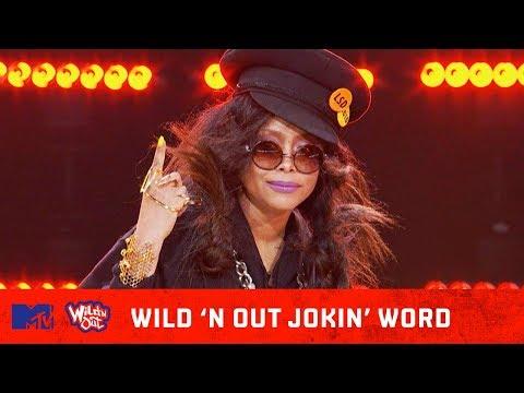 Erykah Badu Gives Kanye A Piece of Her Mind 😱 | Wild N Out | #JokinWord