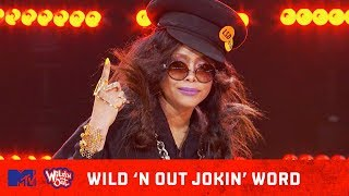 Erykah Badu Gives Kanye A Piece of Her Mind 😱 | Wild