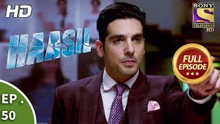Haasil -  Ep 50 - Full Episode - 10th January, 2018