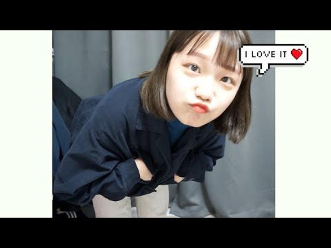 혜수몬의 쇼핑몰+구제 데일리룩 👨❤️👨 #혜일리룩ㅣ 가랏 혜수몬 💜