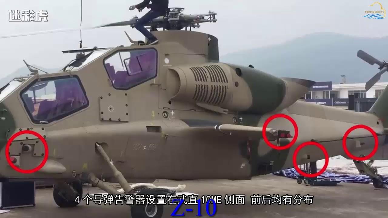 Bóc mẽ về trực thăng hiện đại nhất của Trung Quốc