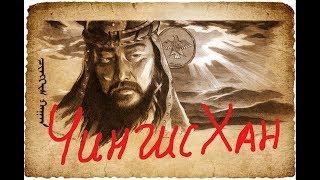 Кто в России является потомками Чингисхана